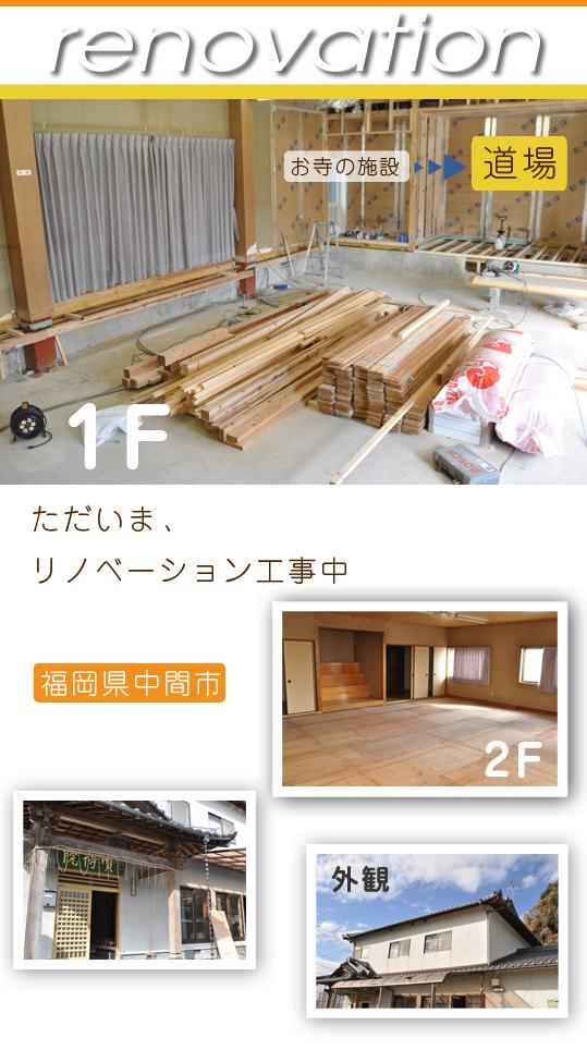 reno201501-1